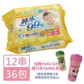 Weicker Weicker-純水99.9%日本製厚型濕紙巾-60抽