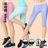【狐狸跑跑】女款塑身塑型褲 輕壓舒適 透氣快乾 緊身五分運動褲 WA48