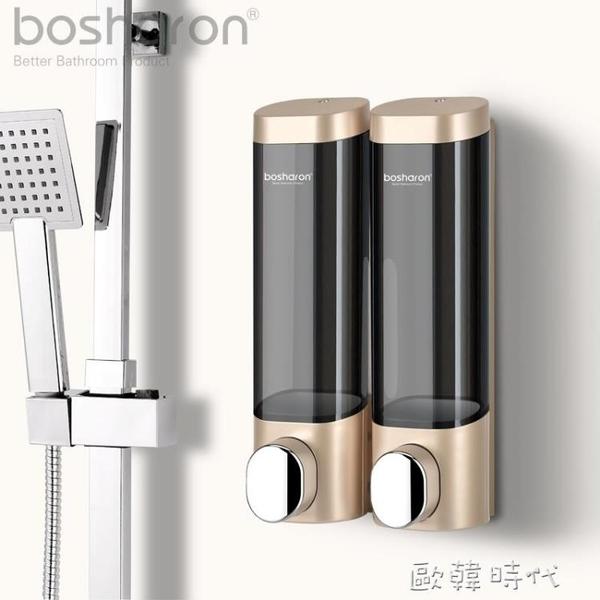 免打孔皂液器衛生間壁掛式洗手液盒按壓賓館洗髮水沐浴露盒掛牆 歐韓時代