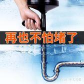 馬桶疏通器通馬桶通下水道毛發清理器堵塞工具廚房廁所管道捅神器 nm3006 【Pink中大尺碼】