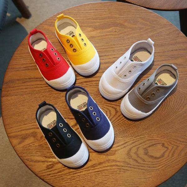春秋季幼稚園室內鞋兒童帆布鞋男童寶寶鞋子軟女童板鞋小童一腳蹬 滿天星