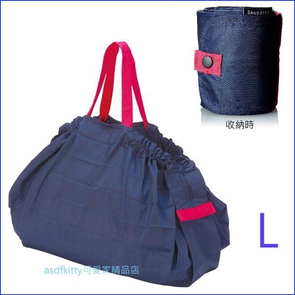 asdfkitty可愛家☆日本MARNA Shupatto 深藍L號輕量購物袋/環保袋/耐重/快速摺疊收納-日本正版商品