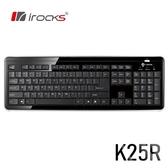 【i-Rocks】艾芮克 K25R 2.4GHz 超薄 剪刀腳 無線鍵盤 [富廉網]