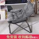 沙發椅家用電腦椅子現代簡約懶人椅寢室宿舍沙發椅大學生書桌臥室靠背椅LX 618購物