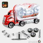 拆裝玩具拼裝大卡車男孩益智螺絲玩具動手拆卸組裝貨車工具箱 魔方數碼館