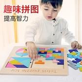 俄羅斯方塊積木拼圖幼2-3-4-6歲益智力開發男孩女孩玩具 聖誕節全館免運