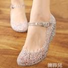 果凍涼鞋 涼鞋女年新款夏季水晶坡跟沙灘鞋厚底外穿鏤空果凍雨鞋洞洞鞋 韓菲兒