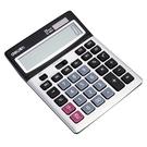 計算機 財務會計太陽能雙電源辦公商務大按...
