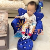 兒童沙發兒童幼兒園小女男孩公主臥室布藝可愛榻榻米學坐座椅 【八折搶購】