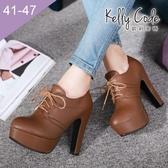 大尺碼女鞋-凱莉密碼-明星款好穿防水台綁帶粗跟高跟踝靴12cm(41-47)【HLT-29】棕色