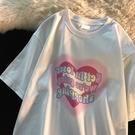 短袖T恤 白色短袖愛心t恤女夏2021新款韓版寬鬆ins潮oversize潮牌半袖上衣 寶貝寶貝計畫 上新