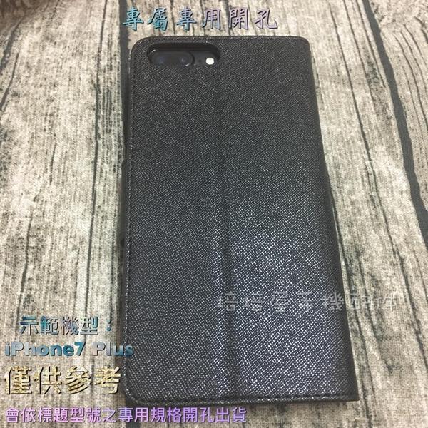 三星 Tab A 9.7 SM-T550/T550 (9.7吋)《經典系列撞色款書本式平板皮套》平板套立架保護套保護殼