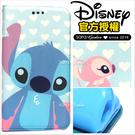 免運 迪士尼 Disney 華碩 ASUS Zenfone 3 5.2吋 5.5吋 ZE520KL ZE552KL 官方授權 吸磁 手機殼 皮套 史迪奇