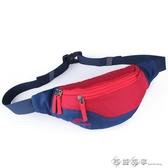 運動腰包男女跑步腰包健身跑步手機包多功能證件包大容量戶外腰包 西城故事