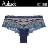 Aubade貝爾S-L蕾絲平口褲(藍綠)HC