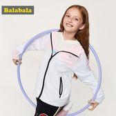 巴拉巴拉童裝春秋女童外套中大童防曬服兒童韓版休閒外衣