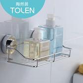 Tolen 強力無痕吸盤-Hyco吸哈扣-不鏽鋼置物架(小)