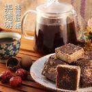 桂圓紅棗黑糖茶磚 手工黑糖塊 600克 ...