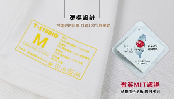 《T-STUDIO拉拉購物網》防駝系列機能型束胸內衣/側拉半身束胸內衣【白】