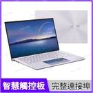 華碩 ASUS UX435EG-0092P1135G7 紫 ZenBook 14 輕薄筆電【14 FHD/i5-1135G7/16G/MX450/512G SSD/Buy3c奇展】 UX435