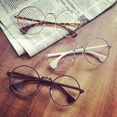 眼鏡框  軟妹必備百搭架原宿圓形