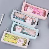 鉛筆盒     創意少女心閃亮粉色筆袋女生簡約文具袋小學生大容量pu文具拉錬袋  英賽爾3C數碼店
