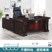 《固的家具GOOD》150-1-AT C7307型胡桃6尺L型辦公桌【雙北市含搬運組裝】