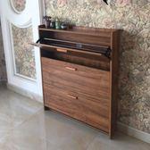 鞋櫃 超薄鞋櫃實木色簡約現代門廳櫃免漆易組裝 igo薇薇家飾