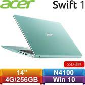 ACER宏碁 Swift 1 SF114-32-C0KE 14吋筆記型電腦 綠