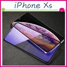 Apple iPhone Xs Max BS 雙曲面鋼化玻璃膜 滿版螢幕保護膜 9H全屏鋼化膜 全覆蓋保護貼 藍光 (正面)