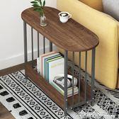億家達茶幾簡約可移動創意邊幾小戶型沙發邊桌家用客廳簡易小桌子 西城故事