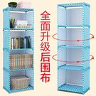 簡易書架置物架簡約現代學生桌上書櫃落地兒童床頭組合儲物收納櫃xw【幸福家居】
