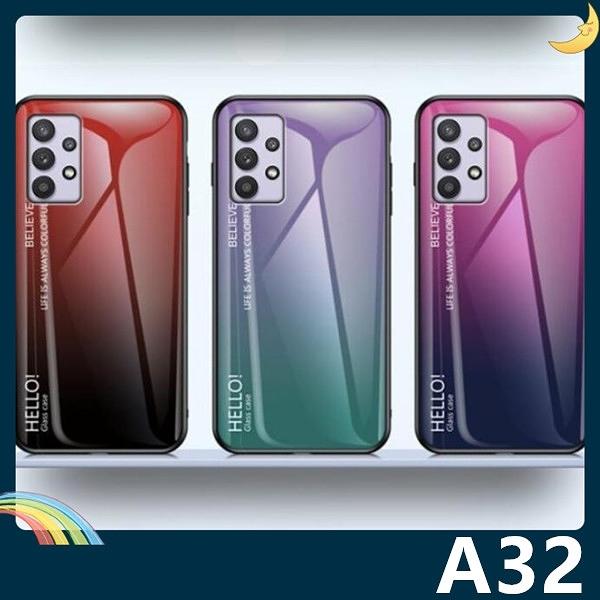 三星 Galaxy A32 漸變玻璃保護套 軟殼 極光類鏡面 創新時尚 軟邊全包款 手機套 手機殼