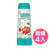 【澳洲Natures Organics】植粹兒童泡泡洗髮沐浴Bubble 400ml