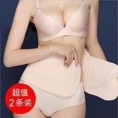 束縛帶 收腹帶女無痕美體塑身衣收腹薄款腰封束腰束縛綁帶