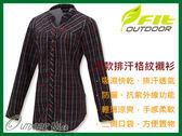 ╭OUTDOOR NICE╮維特FIT 女款小V領長版格紋長袖襯衫 IS2201 經典黑 排汗襯衫 格紋襯衫 防曬襯衫