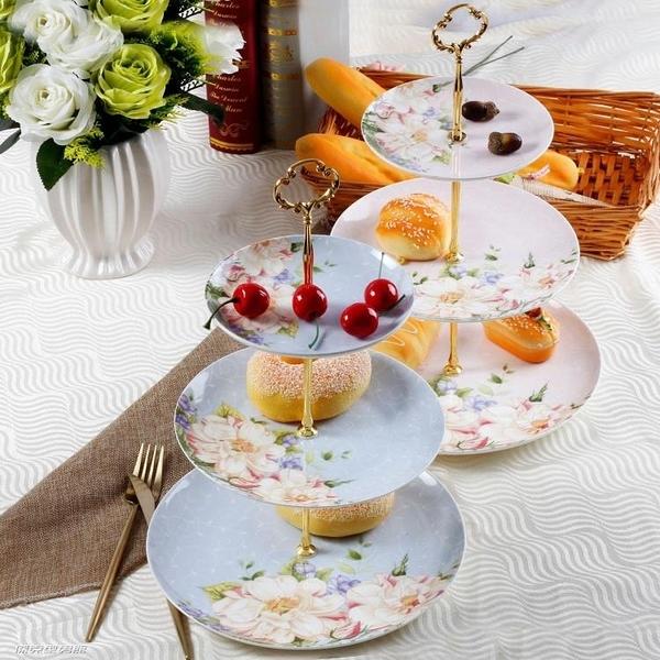 【快出】水果盤陶瓷水果盤歐式三層點心蛋糕盤多層糕點客廳創意骨瓷糖果托盤架子