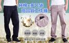 CS衣舖 高磅純棉 同UNIQLO版型   690下殺450元  高磅數純棉 多口袋休閒工作褲 28-42腰 2色 6005