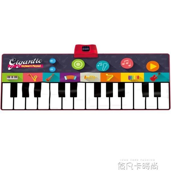 幼兒童女男孩寶寶跳舞腳踏電子琴腳踩鋼琴毯早教生日禮物音樂玩具QM 依凡卡時尚