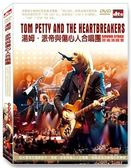 湯姆‧派帝與傷心人合唱團現場演唱會(1)DVD