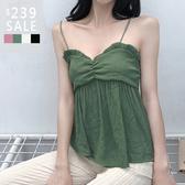SISI【V9005】韓版氣質慵懶荷葉邊花邊百褶細肩帶百搭小可愛背心上衣