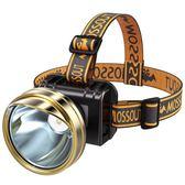 落伍者強光LED頭燈可充電燈頭戴式超亮夜釣捕魚礦燈