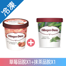 哈根達斯 草莓+抹茶品脫限定組【愛買冷凍】