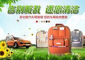八八折促銷-車內汽車用品超市車載儲物袋置物袋多功能座椅背收納箱掛袋紙巾盒 六色可選