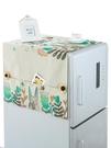 棉麻布藝冰箱蓋布防塵布