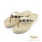 Paidal 幾何織紋民族風膨膨氣墊美型厚底夾腳拖鞋涼鞋-拿鐵咖