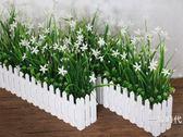 仿真綠色植物花草 假花塑料花 桌面隔斷擺放花藝 牆角遮擋柵欄花【全館免運限時八折】