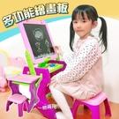 【多功能兩用繪畫板】黑板 畫畫 塗鴉 美術 繪圖 CF145221 [百貨通]