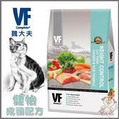 *KING WANG*魏大夫VF《健怡成貓配方(雞肉+米)》500g