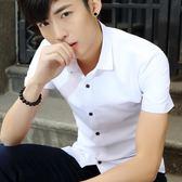 短袖素面襯衫 男裝修身純色半袖襯衣免燙上衣《印象精品》t311